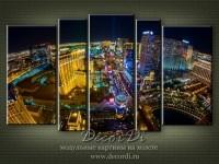 modulnaya_kartina_neboskrebi_47