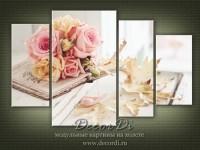 modulnaya_kartina_sveti_rozovoe_58